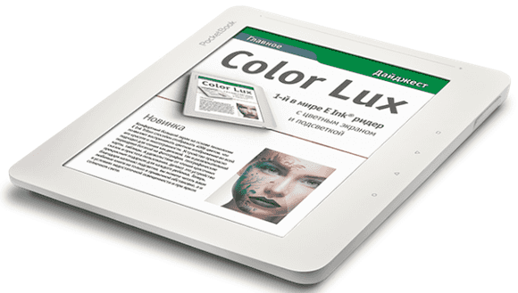 El primer Ebook en color asequible