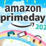 Amazon Kindle estará a la venta para Prime Day