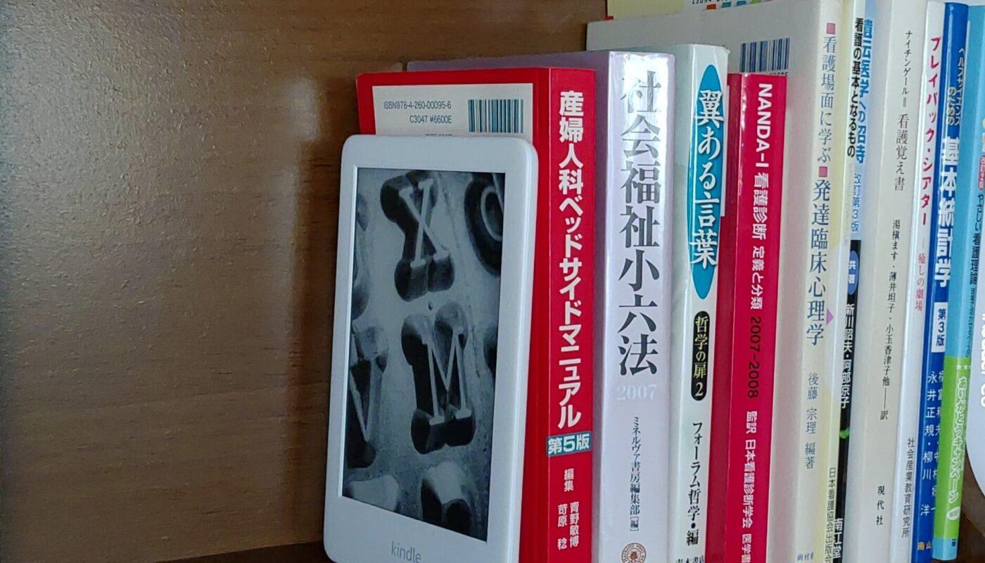 Espera comprar un nuevo Kindle