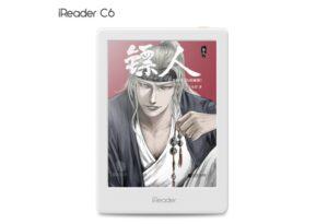 ¿Cuánto vale el nuevo e-reader en color?