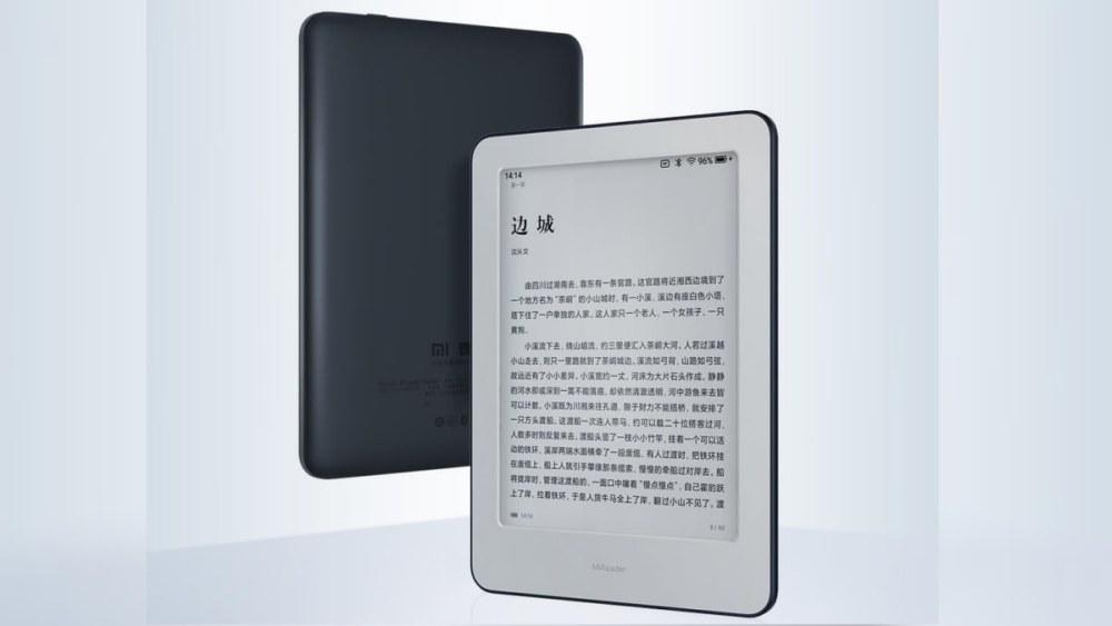 Xiaomi Mi Reader: ¿pronto en Francia?
