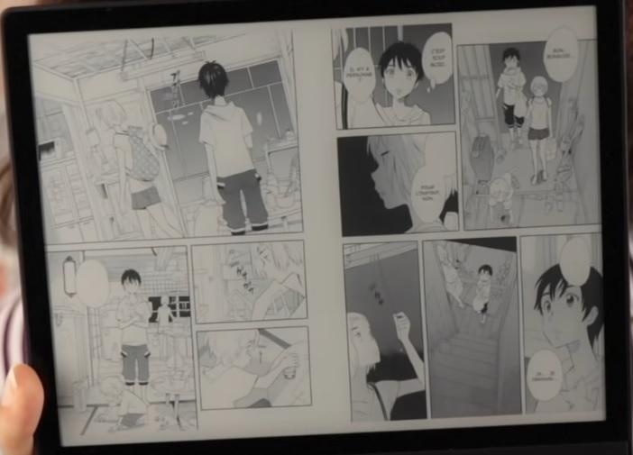 lector de manga kobo forma